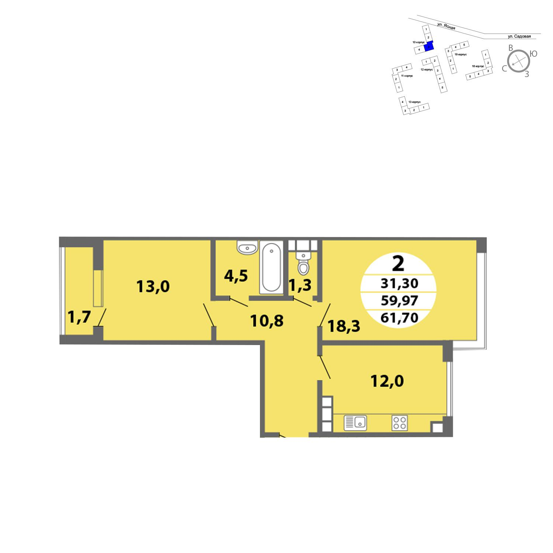 Продаётся 2-комнатная квартира в новостройке 61.6 кв.м. этаж 4/4 за 6 578 880 руб