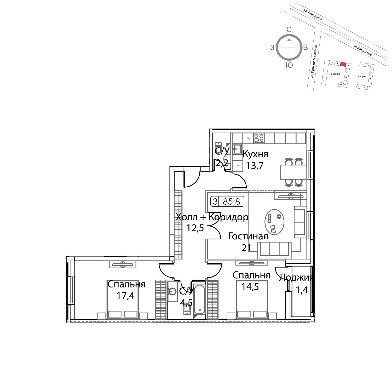 Продаётся 3-комнатная квартира в новостройке 85.8 кв.м. этаж 20/16 за 19 691 100 руб