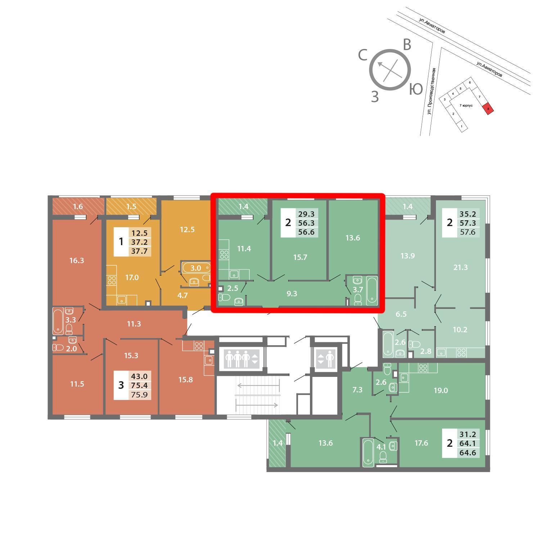 Продаётся 2-комнатная квартира в новостройке 56.4 кв.м. этаж 19/19 за 15 783 518 руб