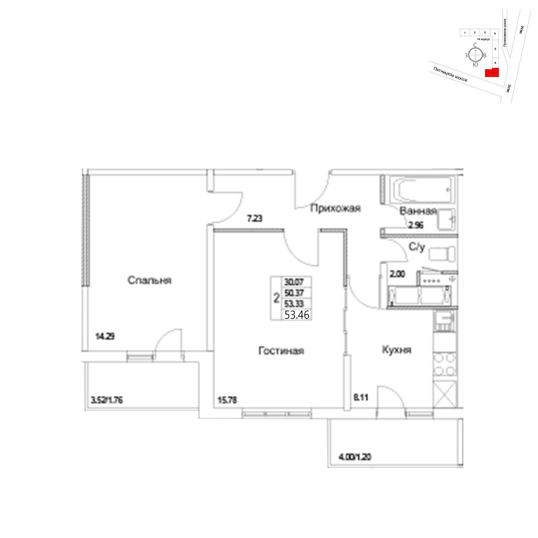 Продаётся 2-комнатная квартира в новостройке 53.5 кв.м. этаж 9/25 за 6 682 072 руб