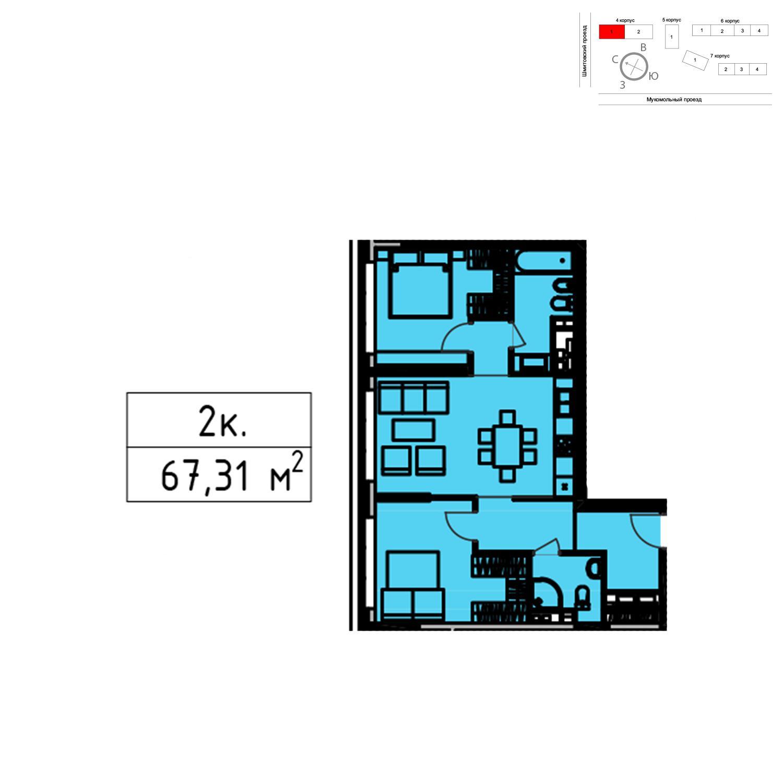 Продаётся 2-комнатная квартира в новостройке 67.3 кв.м. этаж 41/51 за 22 346 920 руб