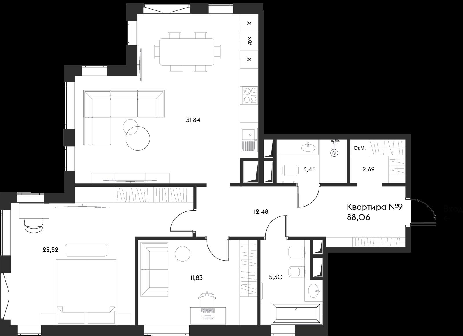 Продаётся 2-комнатная квартира в новостройке 88.1 кв.м. этаж 5/17 за 49 320 258 руб