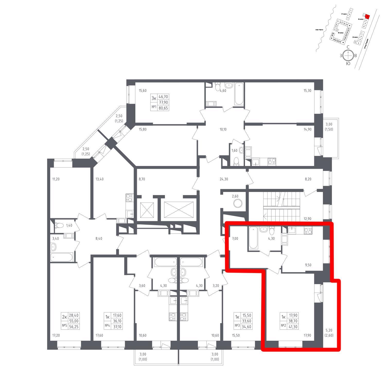 Продаётся 1-комнатная квартира в новостройке 41.3 кв.м. этаж 13/17 за 5 992 919 руб
