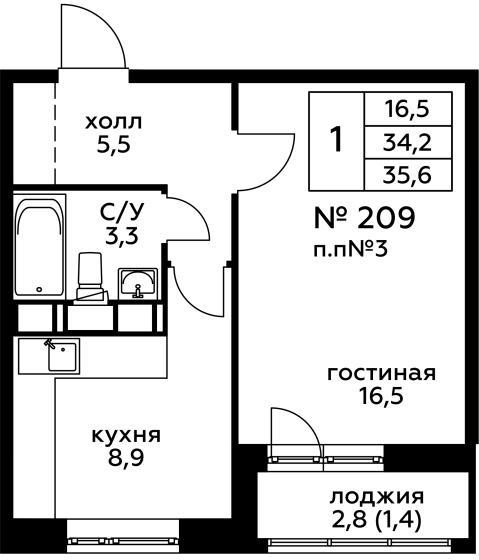 Продаётся 1-комнатная квартира в новостройке 35.6 кв.м. этаж 19/20 за 4 674 280 руб