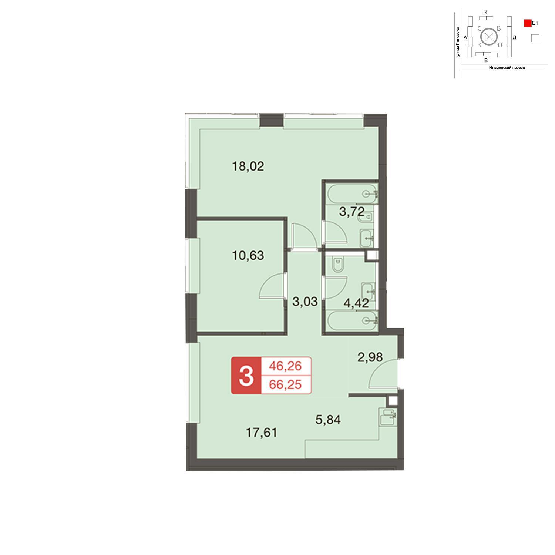 Продаётся 2-комнатная квартира в новостройке 66.3 кв.м. этаж 33/43 за 19 522 748 руб