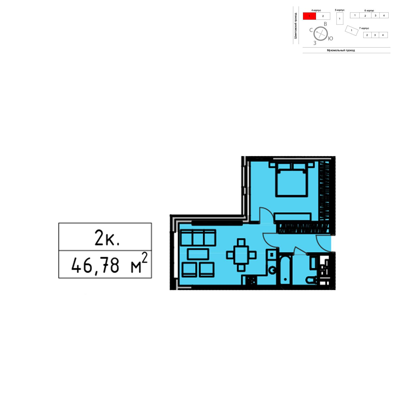 Продаётся 2-комнатная квартира в новостройке 46.8 кв.м. этаж 41/51 за 16 700 460 руб