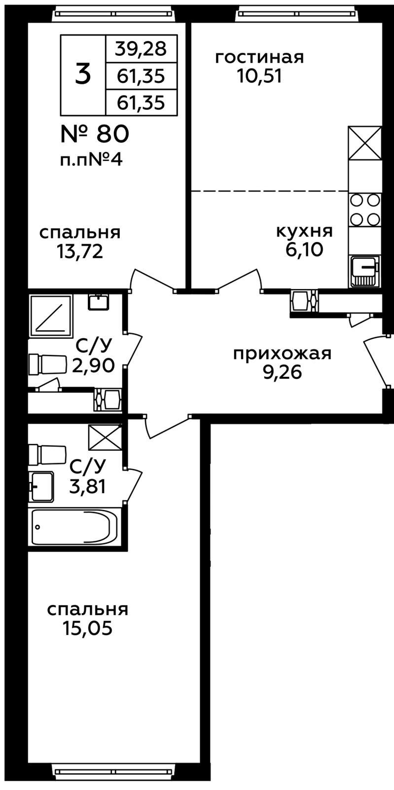 Продаётся 3-комнатная квартира в новостройке 61.4 кв.м. этаж 21/22 за 7 855 868 руб