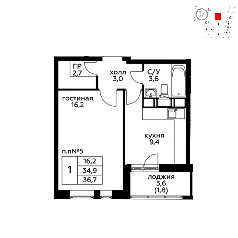 Продаётся 1-комнатная квартира в новостройке 36.7 кв.м. этаж 4/20 за 4 464 555 руб