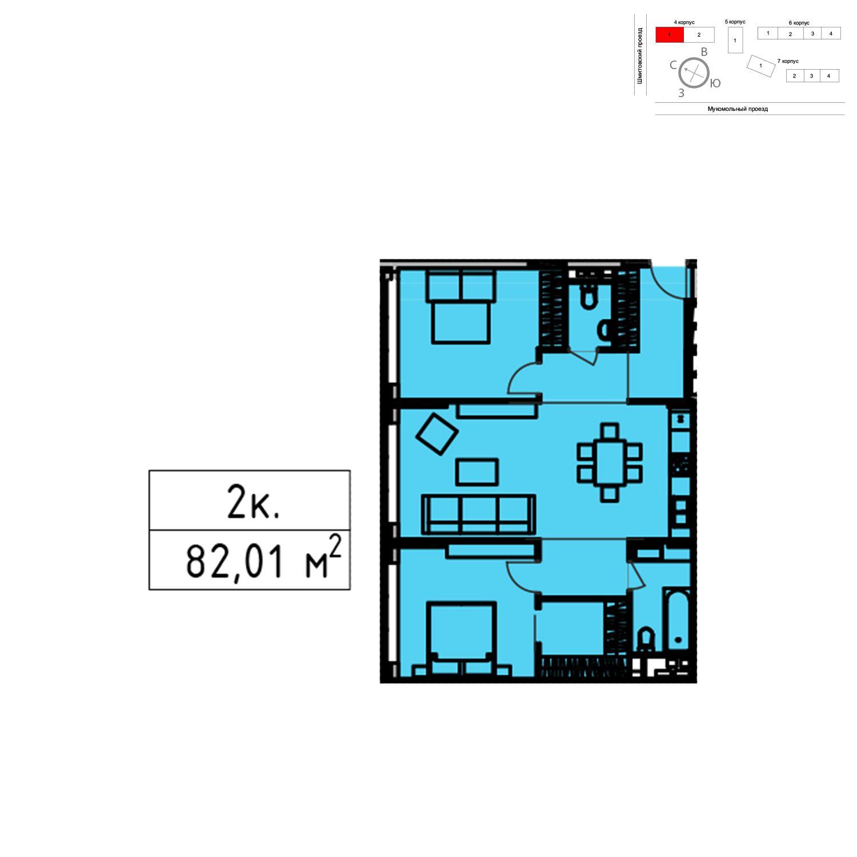 Продаётся 2-комнатная квартира в новостройке 82.0 кв.м. этаж 42/51 за 24 767 020 руб