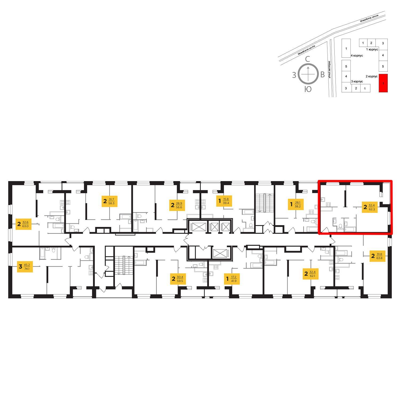Продаётся 2-комнатная квартира в новостройке 62.4 кв.м. этаж 21/23 за 15 051 278 руб