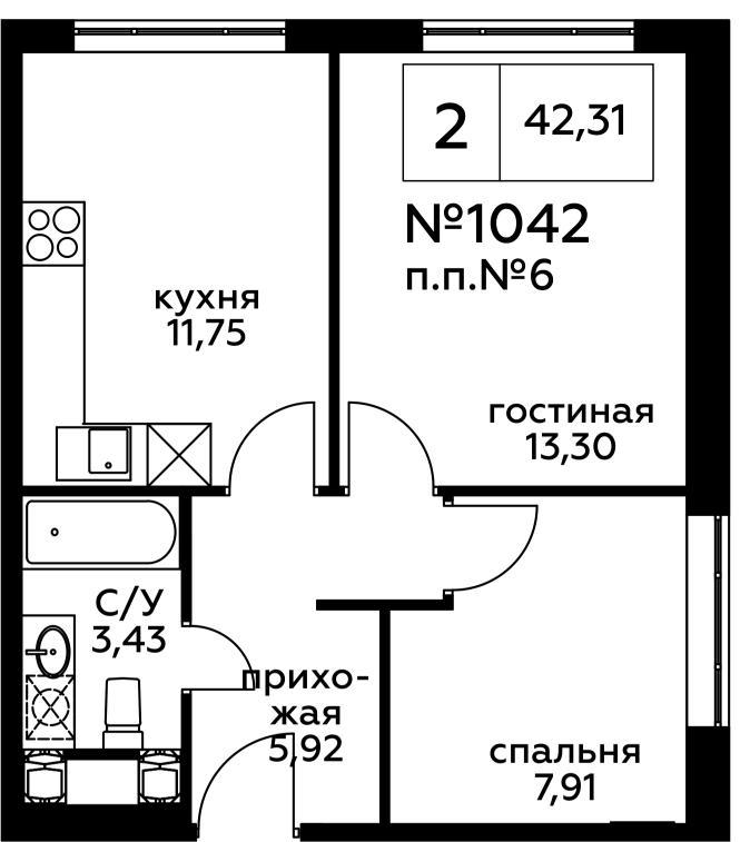 Продаётся 2-комнатная квартира в новостройке 42.3 кв.м. этаж 24/27 за 7 791 387 руб