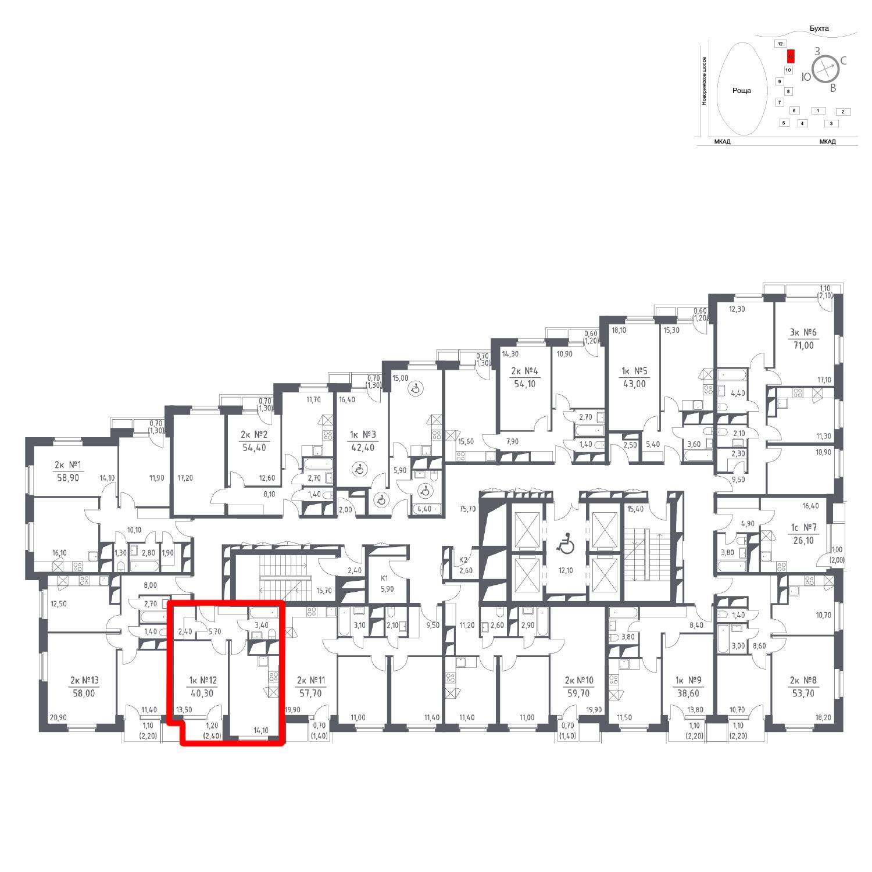 Продаётся 1-комнатная квартира в новостройке 40.3 кв.м. этаж 23/33 за 0 руб