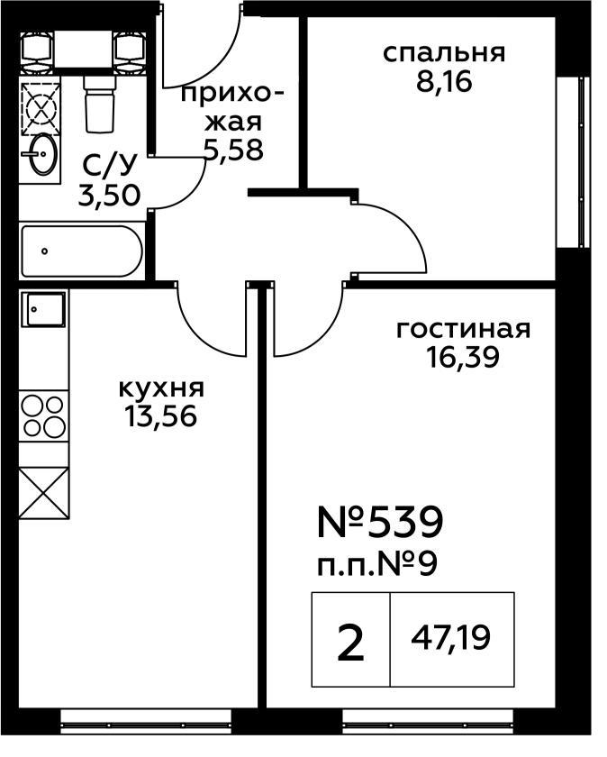 Продаётся 2-комнатная квартира в новостройке 47.2 кв.м. этаж 13/27 за 8 121 399 руб