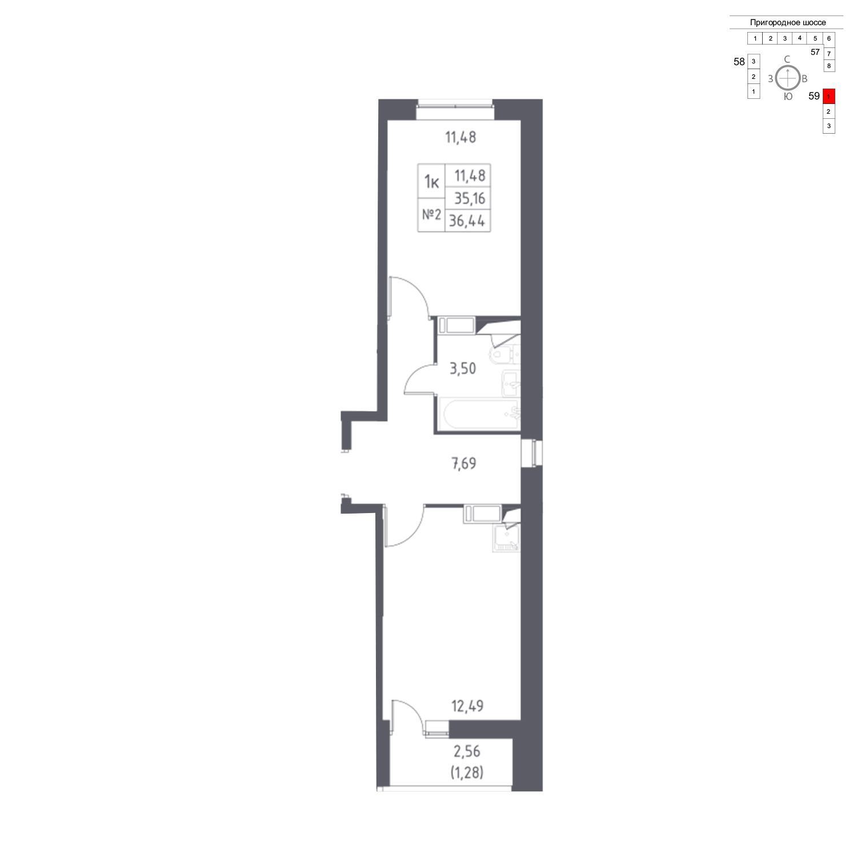 Продаётся 1-комнатная квартира в новостройке 36.4 кв.м. этаж 17/17 за 4 438 756 руб