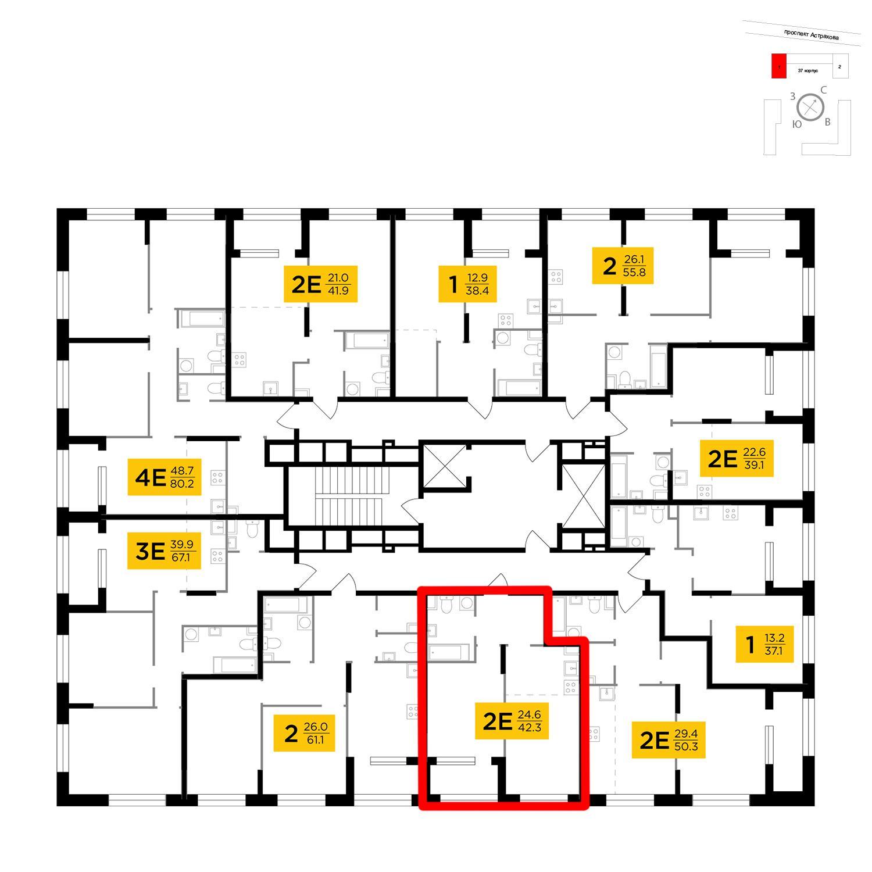 Продаётся 2-комнатная квартира в новостройке 42.3 кв.м. этаж 15/18 за 6 989 261 руб