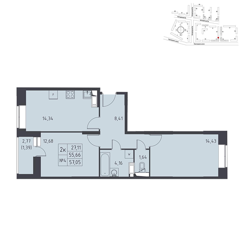 Продаётся 2-комнатная квартира в новостройке 57.1 кв.м. этаж 13/17 за 4 959 299 руб
