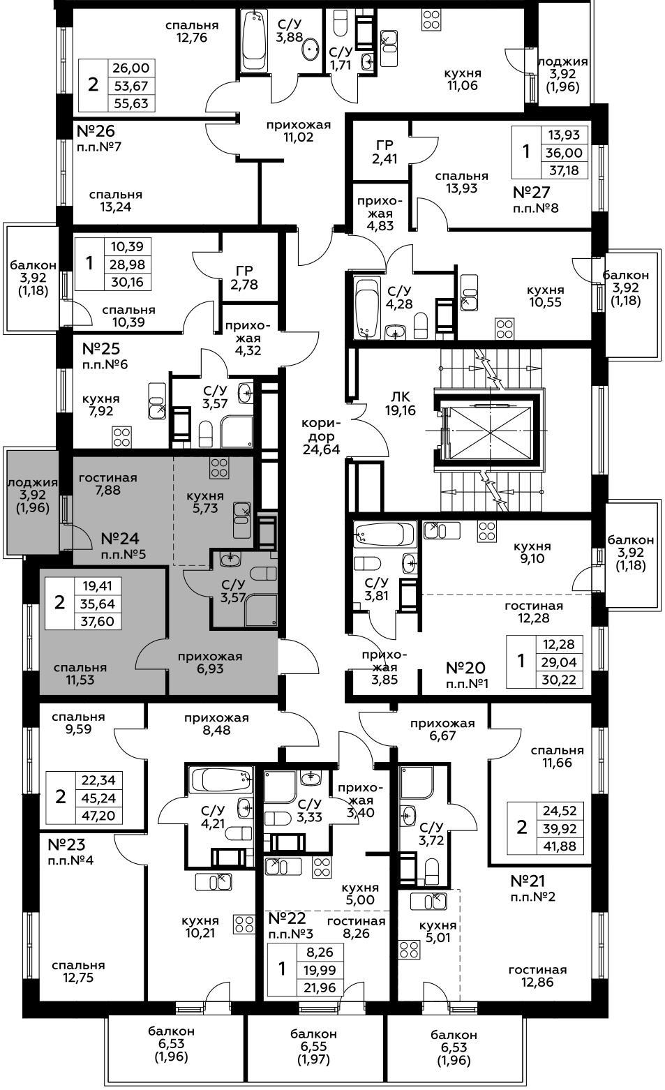 Продаётся 2-комнатная квартира в новостройке 38.6 кв.м. этаж 4/8 за 5 876 033 руб