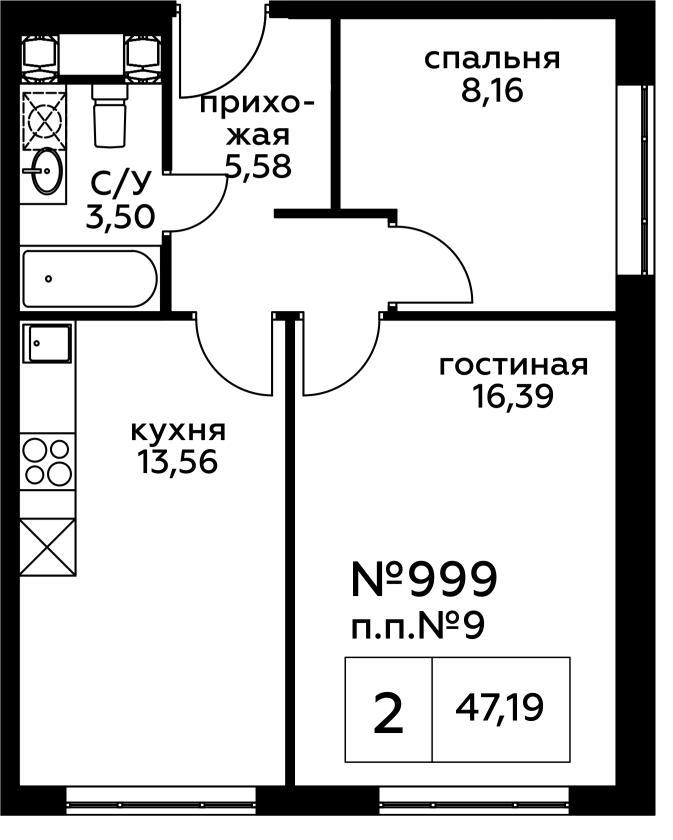 Продаётся 2-комнатная квартира в новостройке 47.2 кв.м. этаж 23/27 за 8 383 304 руб