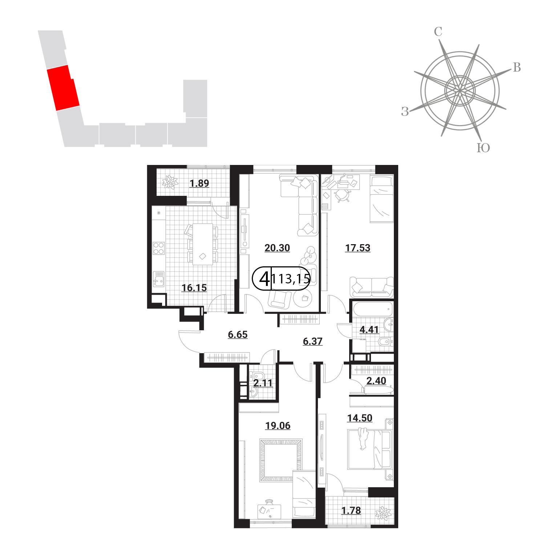 Продаётся 4-комнатная квартира в новостройке 112.8 кв.м. этаж 2/22 за 22 995 090 руб