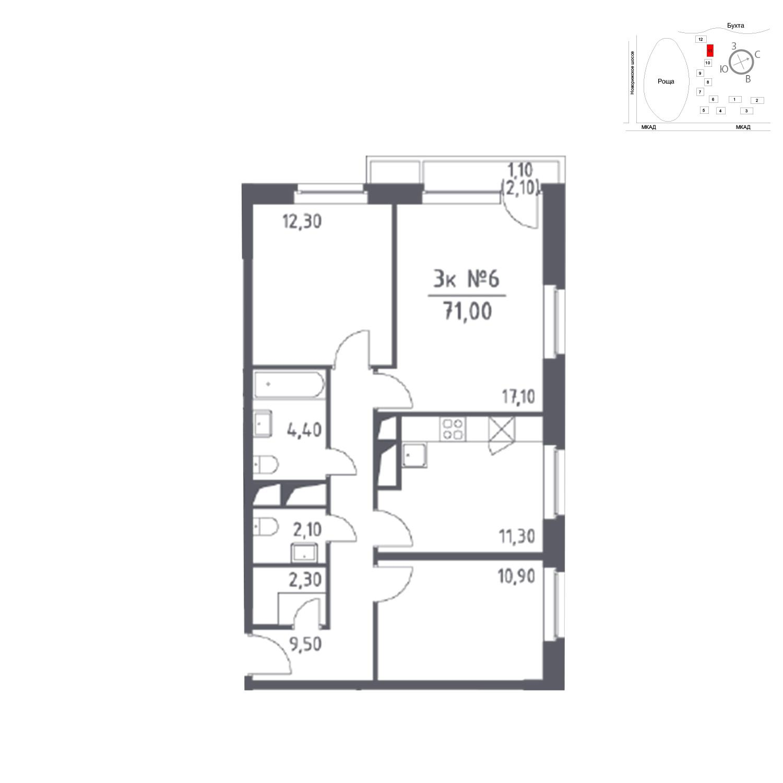 Продаётся 3-комнатная квартира в новостройке 71.0 кв.м. этаж 23/33 за 0 руб