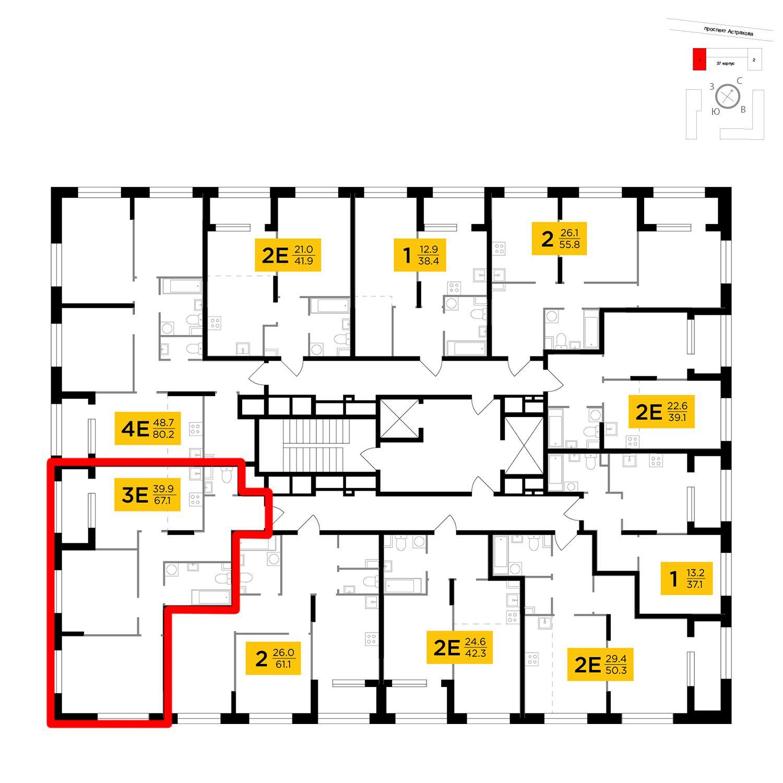 Продаётся 3-комнатная квартира в новостройке 67.1 кв.м. этаж 4/18 за 9 968 276 руб