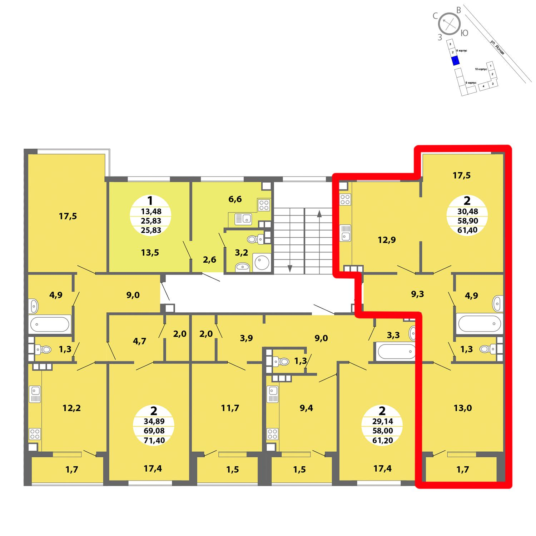 Продаётся 2-комнатная квартира в новостройке 61.5 кв.м. этаж 4/4 за 0 руб