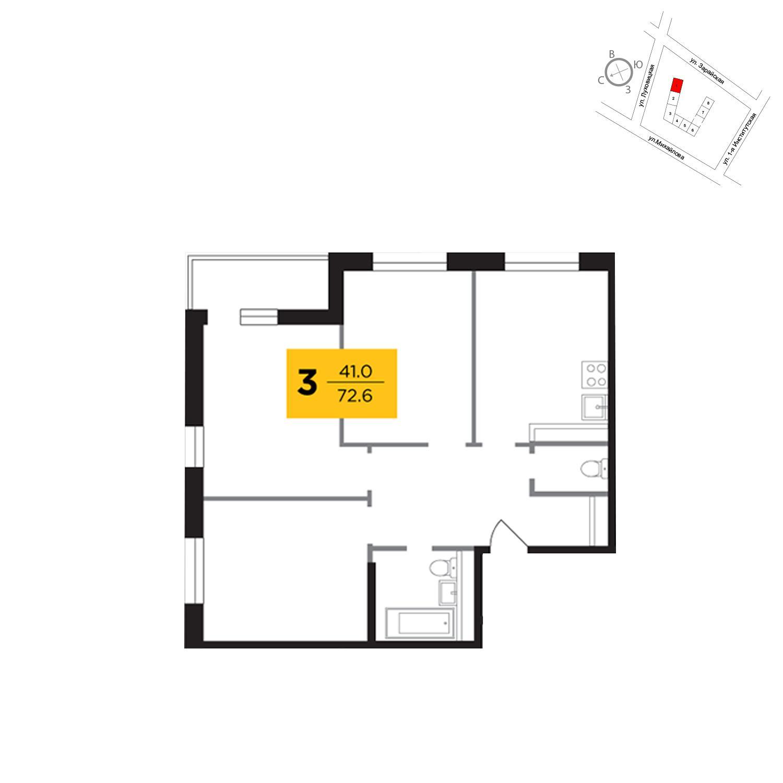 Продаётся 3-комнатная квартира в новостройке 72.6 кв.м. этаж 3/19 за 15 355 197 руб
