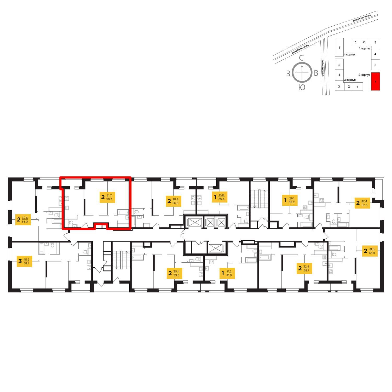 Продаётся 2-комнатная квартира в новостройке 58.3 кв.м. этаж 4/23 за 12 675 608 руб