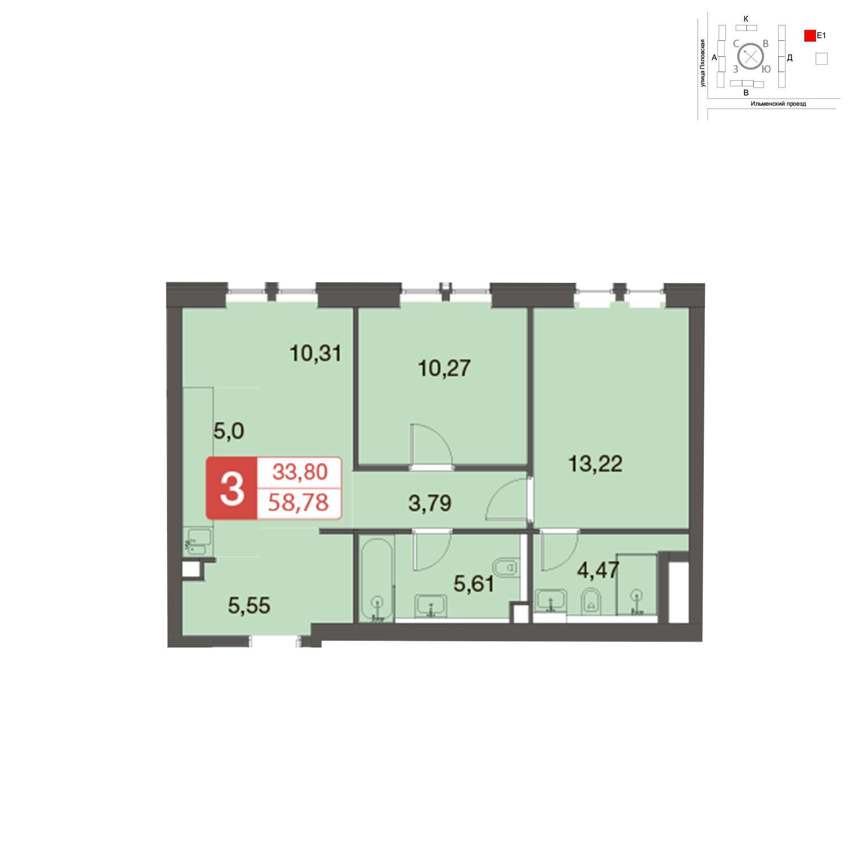 Продаётся 2-комнатная квартира в новостройке 58.8 кв.м. этаж 6/43 за 12 888 690 руб