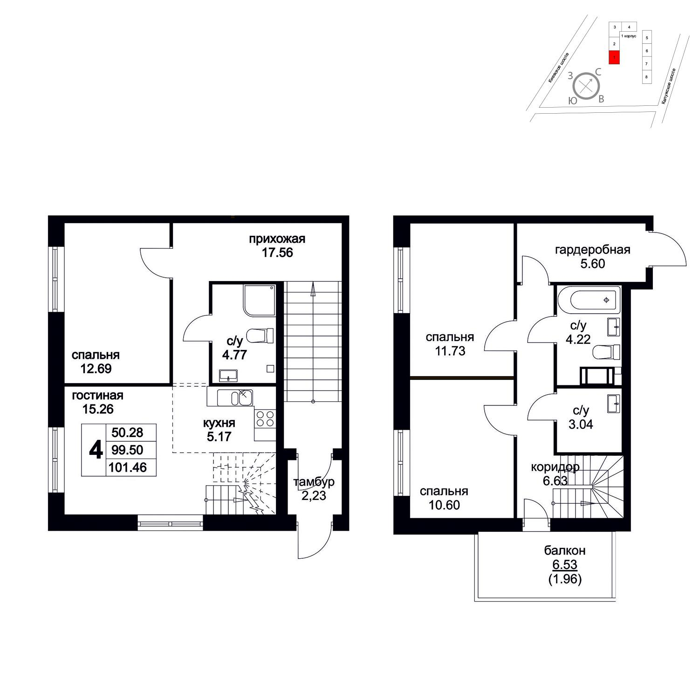Продаётся 4-комнатная квартира в новостройке 101.5 кв.м. этаж 1/9 за 10 582 278 руб