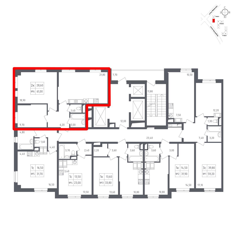 Продаётся 2-комнатная квартира в новостройке 61.0 кв.м. этаж 17/22 за 7 755 601 руб