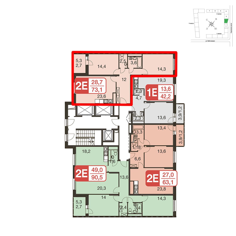 Продаётся 2-комнатная квартира в новостройке 73.1 кв.м. этаж 21/23 за 15 291 204 руб