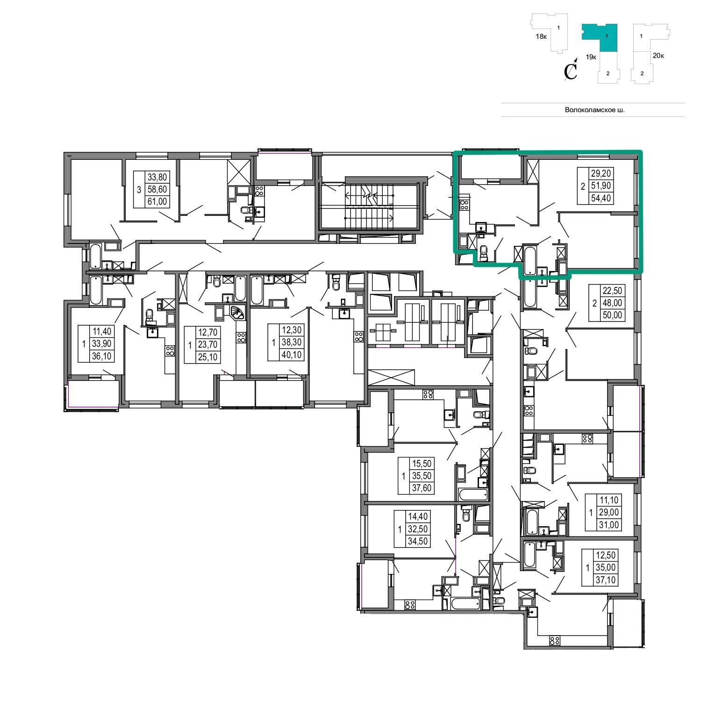 Продаётся 2-комнатная квартира в новостройке 54.4 кв.м. этаж 9/21 за 6 311 366 руб