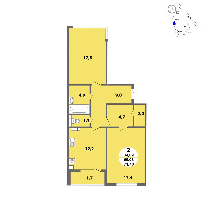 Продаётся 2-комнатная квартира в новостройке 71.4 кв.м. этаж 4/4 за 0 руб