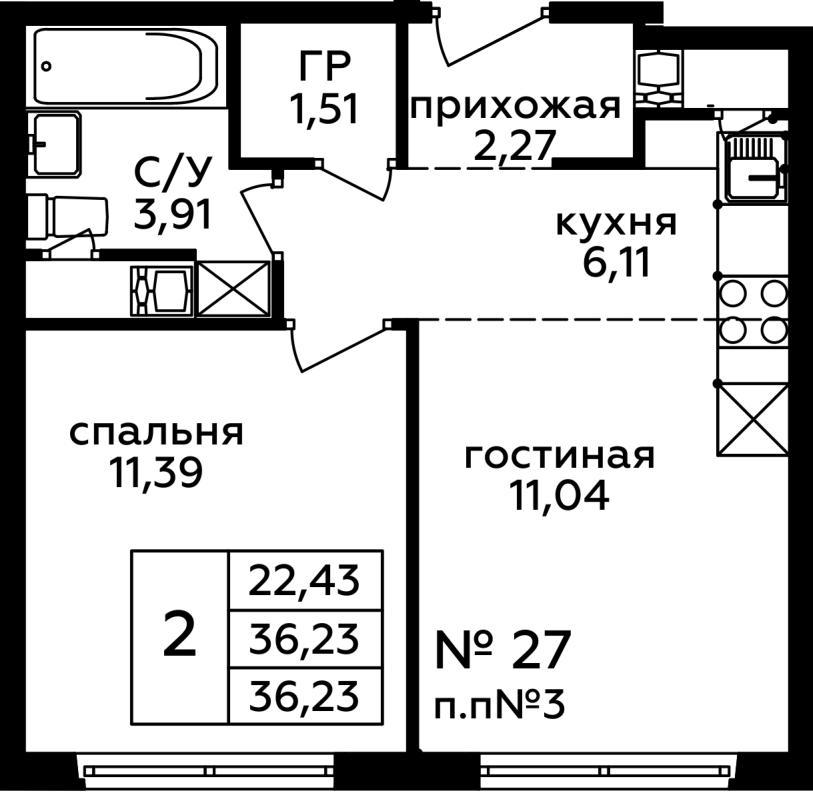 Продаётся 2-комнатная квартира в новостройке 36.2 кв.м. этаж 8/22 за 5 213 497 руб
