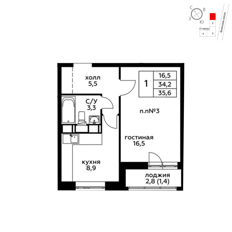 Продаётся 1-комнатная квартира в новостройке 35.6 кв.м. этаж 11/20 за 4 389 480 руб