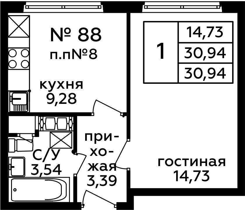 Продаётся 1-комнатная квартира в новостройке 30.9 кв.м. этаж 12/21 за 4 577 573 руб