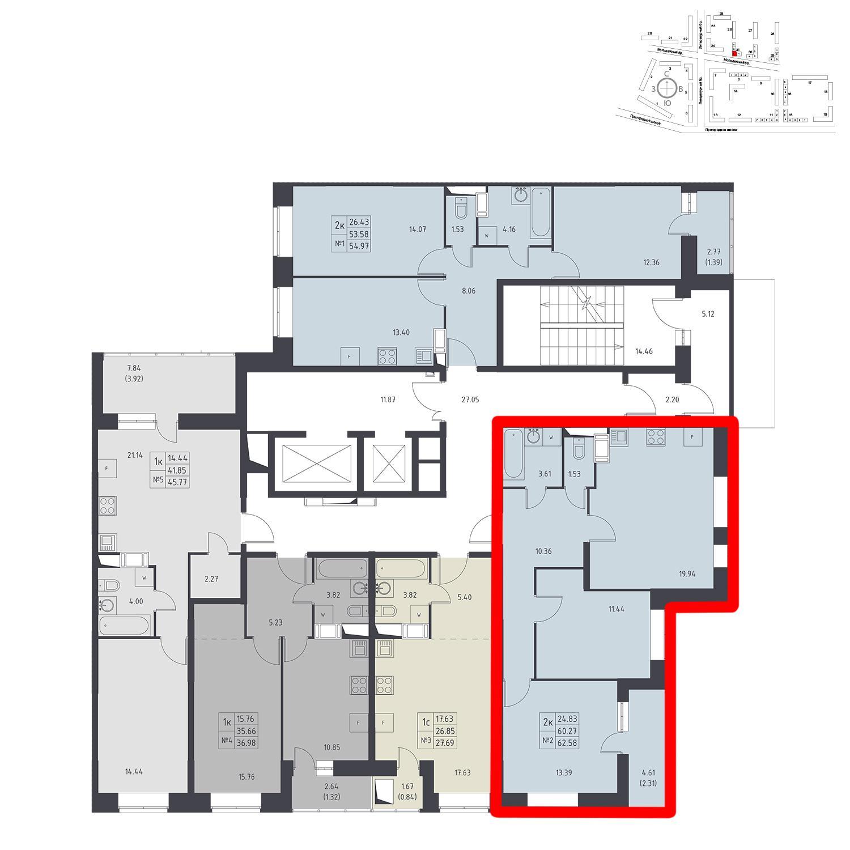Продаётся 2-комнатная квартира в новостройке 61.7 кв.м. этаж 14/17 за 6 679 025 руб