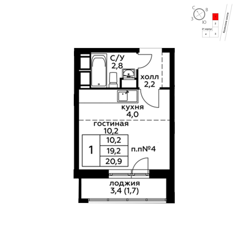 Продаётся  квартира-студия 20.9 кв.м. этаж 20/20 за 2 952 125 руб