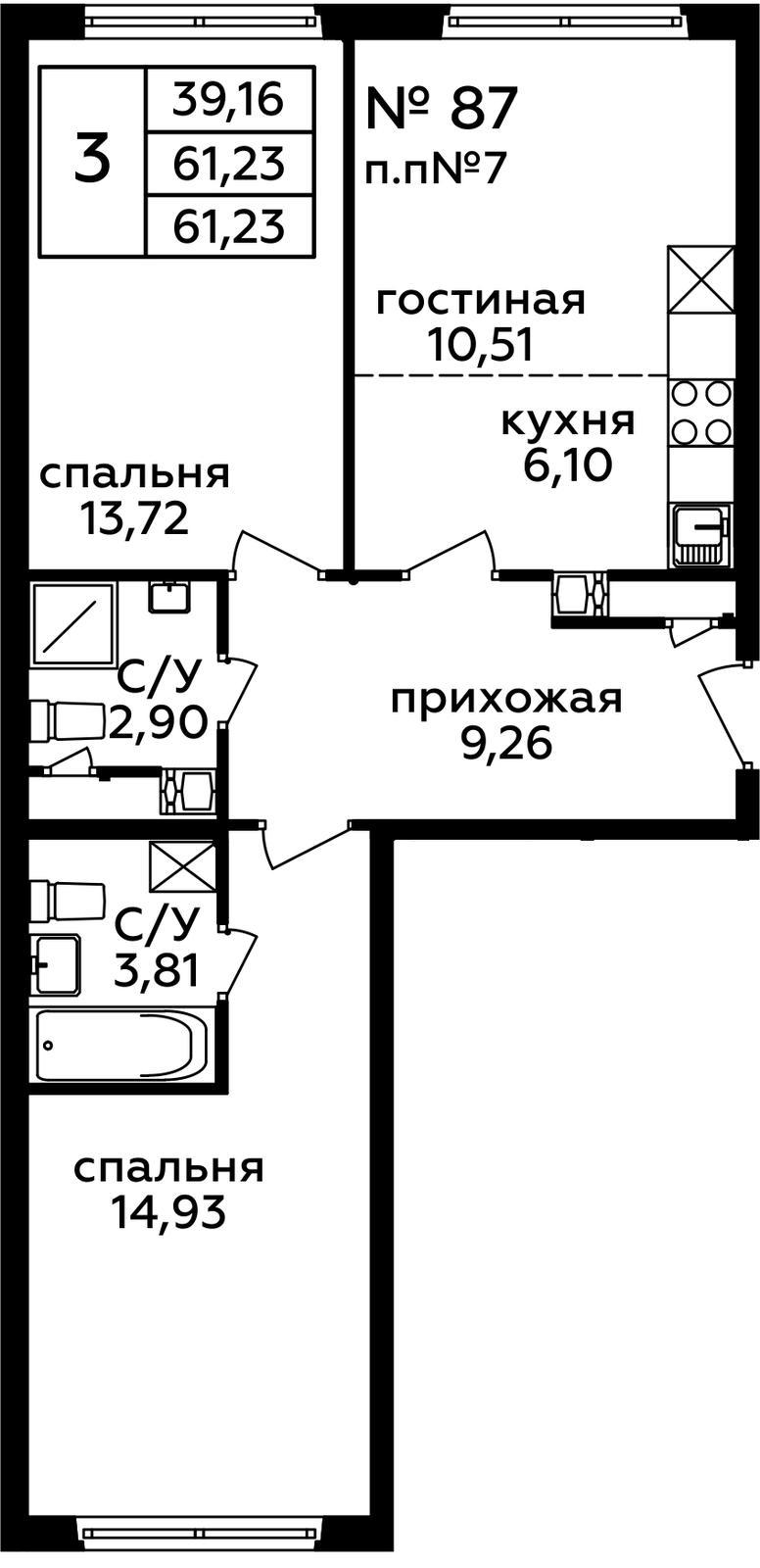 Продаётся 3-комнатная квартира в новостройке 61.2 кв.м. этаж 12/21 за 7 133 295 руб