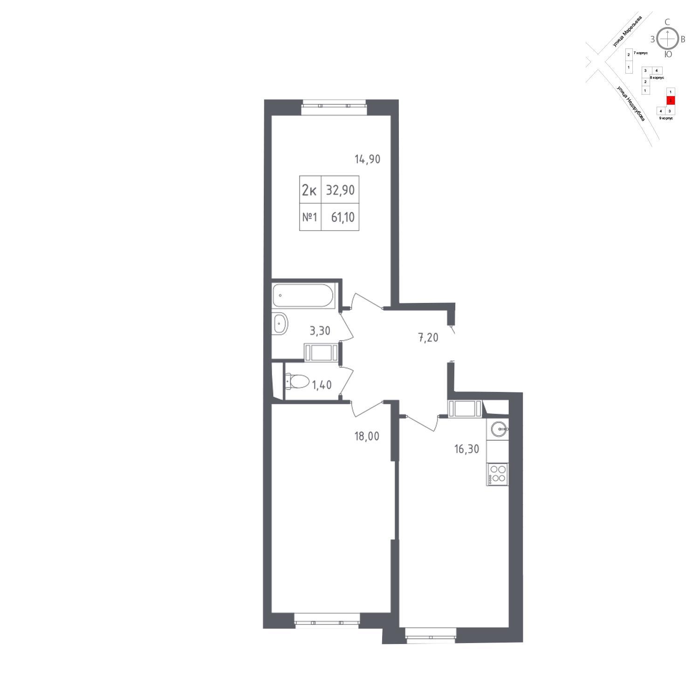 Продаётся 2-комнатная квартира в новостройке 61.1 кв.м. этаж 22/23 за 10 703 742 руб