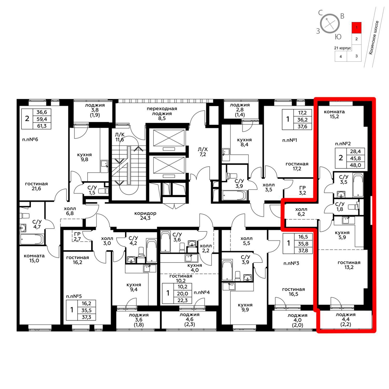 Продаётся 2-комнатная квартира в новостройке 48.0 кв.м. этаж 2/20 за 5 584 800 руб