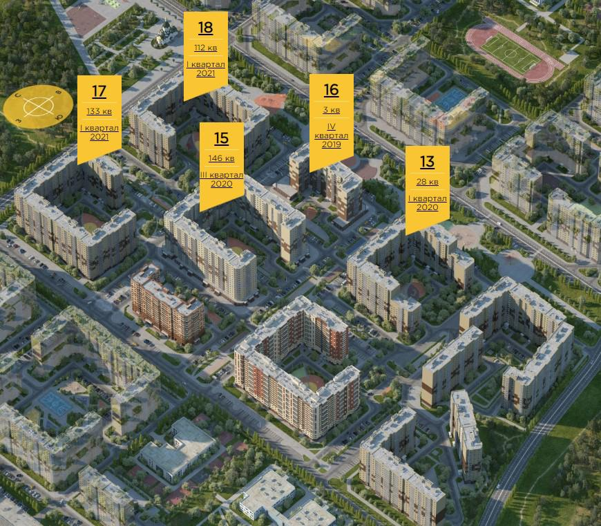 Продаётся 2-комнатная квартира в новостройке 53.3 кв.м. этаж 13/16 за 7 112 626 руб