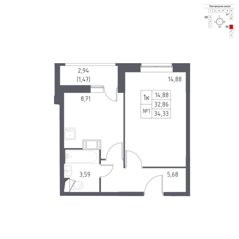 Продаётся 1-комнатная квартира в новостройке 34.3 кв.м. этаж 13/17 за 4 536 023 руб