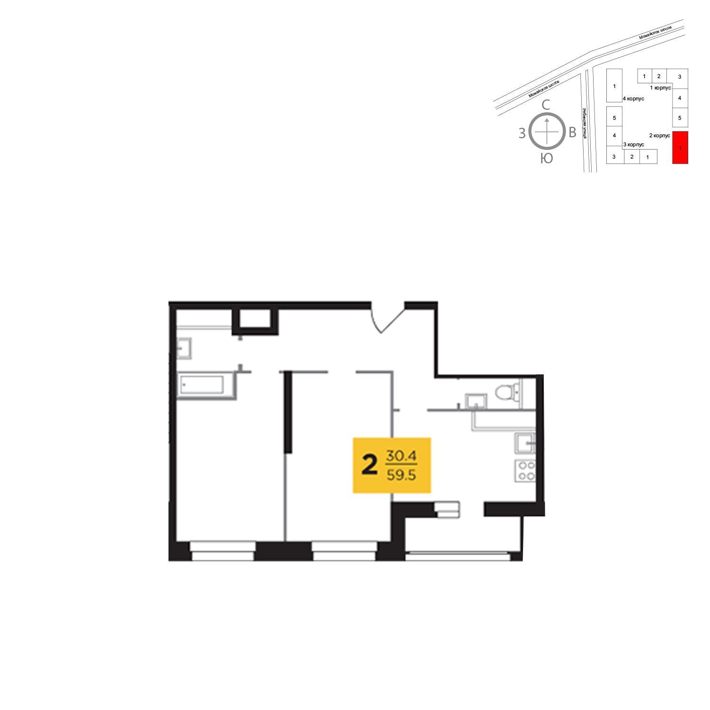 Продаётся 2-комнатная квартира в новостройке 59.5 кв.м. этаж 10/23 за 12 570 304 руб