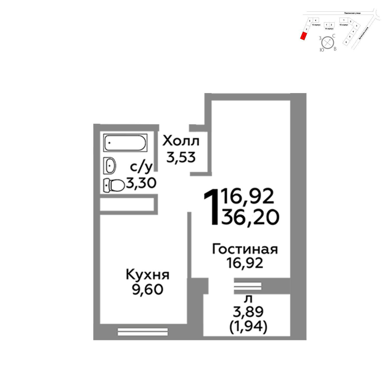 Продаётся 1-комнатная квартира в новостройке 35.9 кв.м. этаж 15/22 за 3 812 580 руб