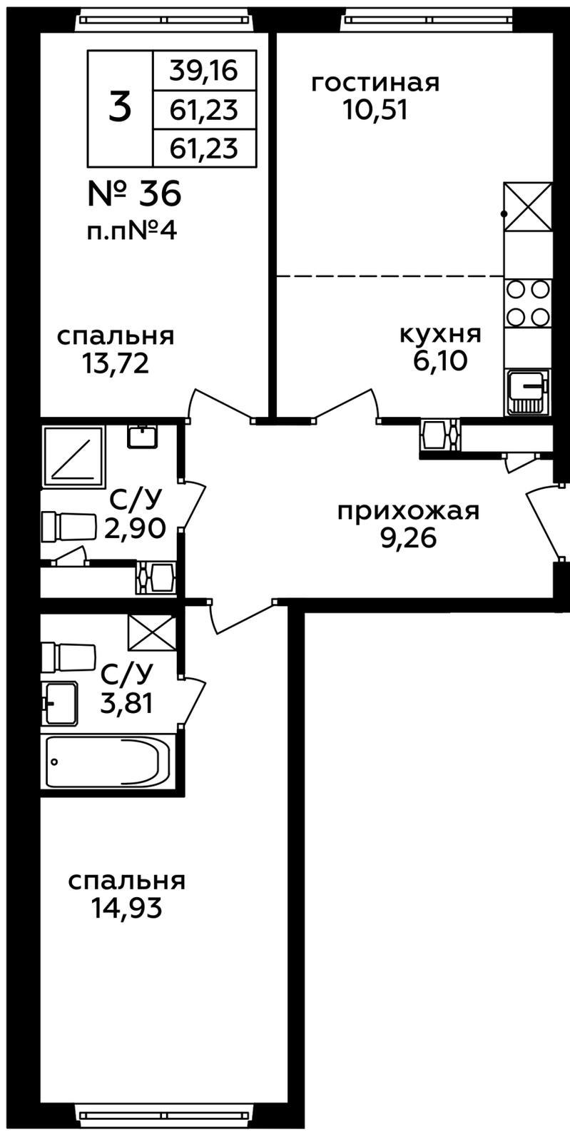 Продаётся 3-комнатная квартира в новостройке 61.2 кв.м. этаж 10/22 за 7 748 657 руб