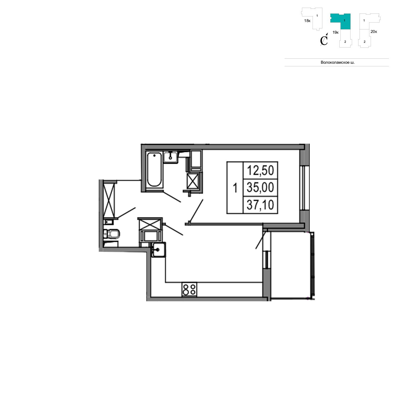 Продаётся 1-комнатная квартира в новостройке 37.1 кв.м. этаж 9/21 за 4 476 702 руб