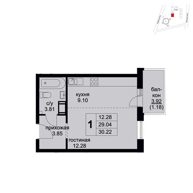 Продаётся  квартира-студия 30.2 кв.м. этаж 4/8 за 4 105 387 руб