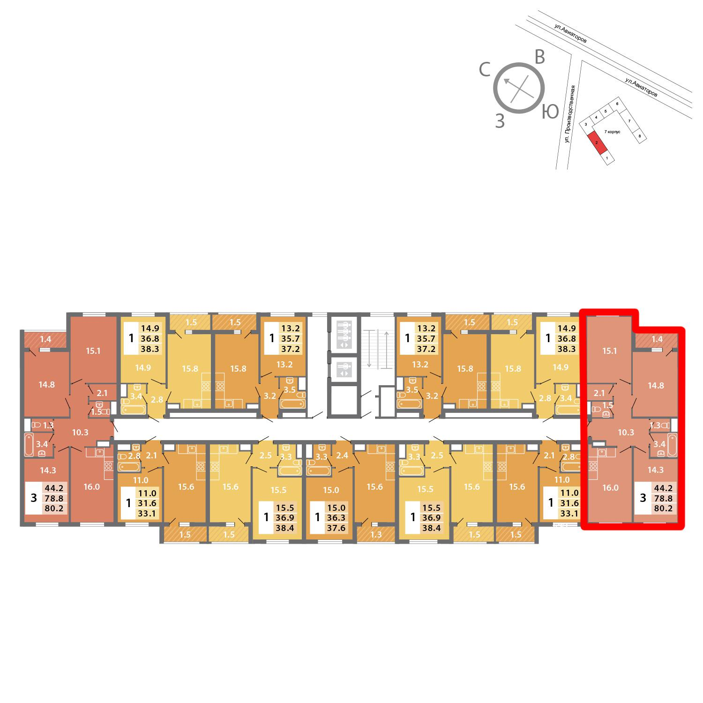 Продаётся 3-комнатная квартира в новостройке 80.2 кв.м. этаж 12/19 за 17 832 032 руб